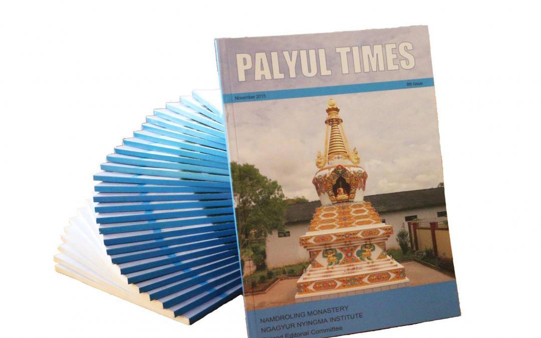 Photos published in Palyul Times 2015